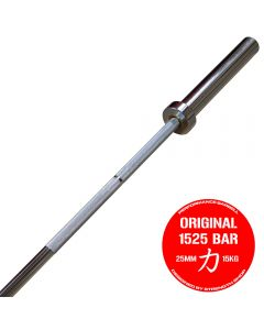 Strength Shop Original 1525 15kg Olympic Women's Bar - Chrome