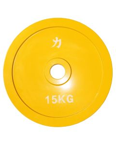 15kg Olympic Extra Thin Competition Style Steel Plate - Yellow