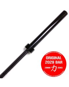 Strength Shop Original 2029 Power Bar - Black Zinc Coated