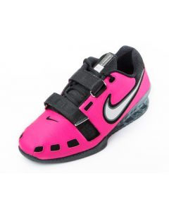Nike Romaleos 2 - Weightlifting Shoes - Pink Blast