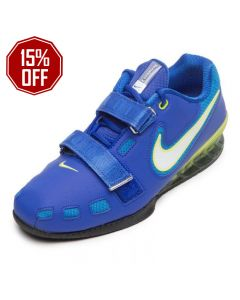 Nike Romaleos 2 - Weightlifting Shoes - Blue / Yellow