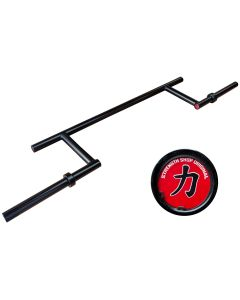 Olympic Cambered Bar