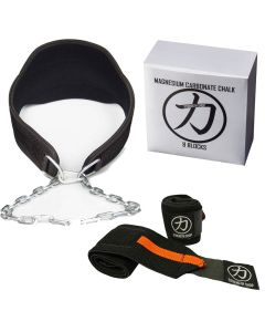 Gift Package - Bodyweight Beast