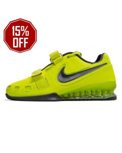 Nike Romaleos 2 - Weightlifting Shoes - Volt / Reflection
