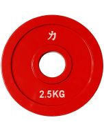 2.5kg Fractional Steel Plate - Red